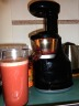 My amazing juicer